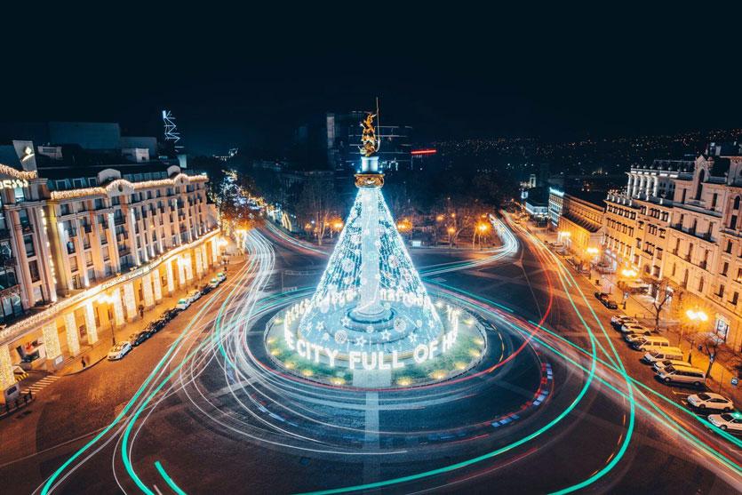 Tbilisi City full of History